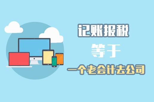 蓝翔财务咨询:2019合理财务行为