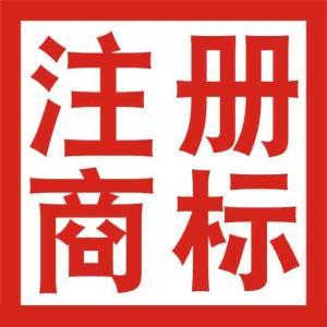 广州工商代理:关于商标注册你了解得够多吗?