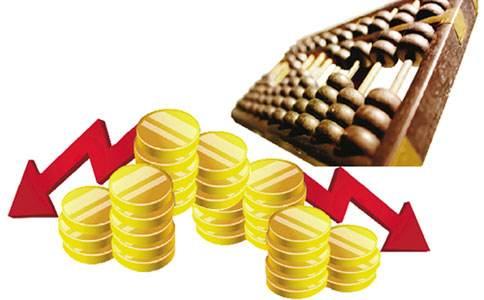 中华人民共和国财政部令第21号――财政机关实施行政许可听证办法