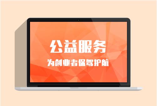 蓝翔财务咨询:注册公司营业执照不被吊销