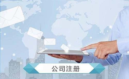 中国的自贸区,到底有什么优点?