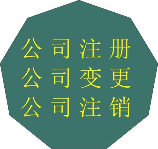 广州代理注册公司为什么比别的地方多的原因?