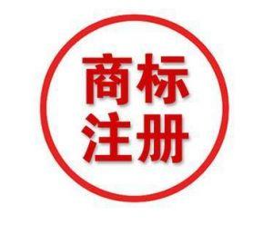 蓝翔财务告诉你企业商标我们该如何捍卫!